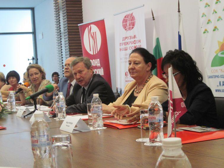 Studenci rusycyści w Bułgarii