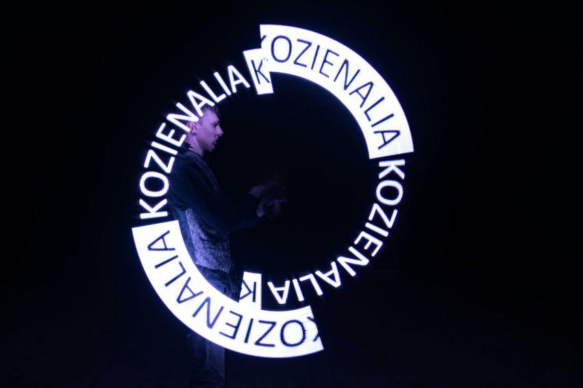 Noc bez prądu -  2017