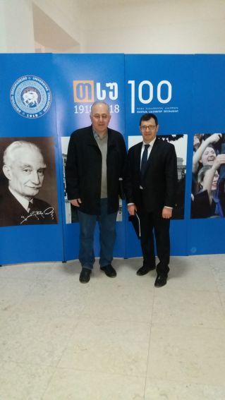 100-lecie Tbiliskiego Uniwersytetu Państwowego (Gruzja)
