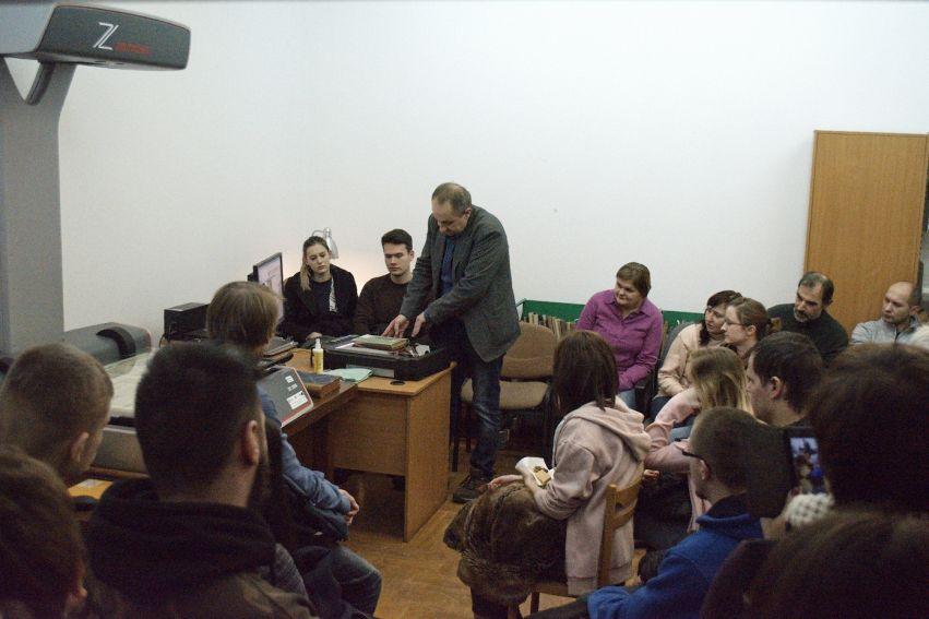 Coffe Lectures - Digitalizacja