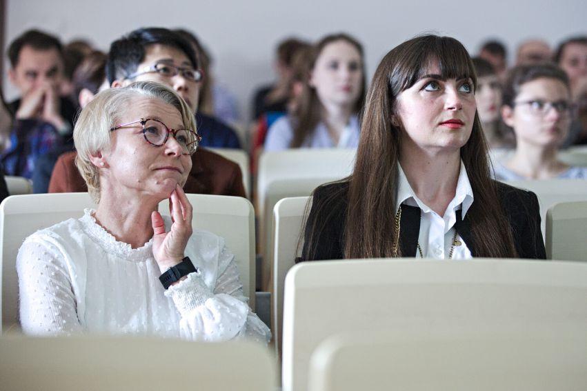 II spotkanie w ramach Forum Młodych Naukowców