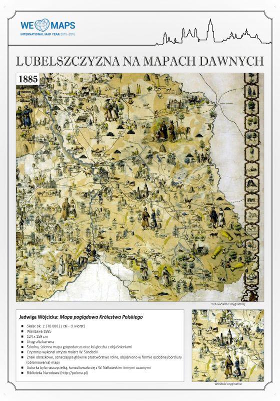 Lubelszczyzna na mapach dawnych ZKiG UMCS 2015-14.jpg
