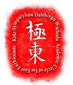 KSDW - logo.jpg