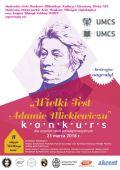 Wielki test o Adamie Mickiewiczu