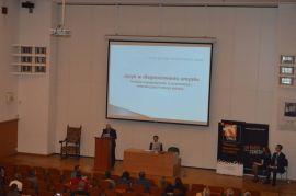 VII Ogólnopolska Konferencja Naukowo-Szkoleniowa (10).jpg