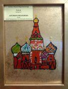 Karlikowska II 1.jpg