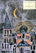 Ziarczyńska I 1.JPG