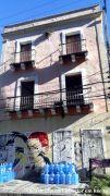 Casa de Clarice Lispector em Recife. A.Manu Almeida.jpg