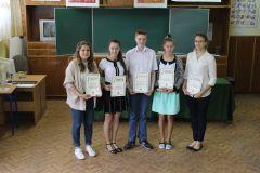 Chełm Konkurs Ortograficzny  31 05 2016 nr 2.JPG
