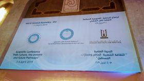 IOV Generalne Zgromadzenie oraz konferencja - Sharjah 2019