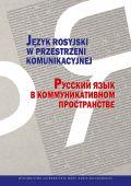 JRWPK MuniaSzaszkowa 2014.jpg