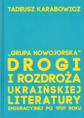 Karabowicz T. Episteme Lublin 2014.jpg