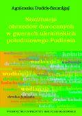 Dudek-Szumigaj A. Nominacja obrzedow dorocznych w gwarach ukr 2013.jpg