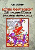 Orlowska A. Rosyjski poemat komiczny  2013.jpg