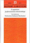 Czyzewski red 2011 s 298.jpg