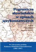 pogranicza slow.w.opisach jezykoznawczych FCz MOlej A.Pihan-Kijas L-Wlod 2015 Polihymnia ss.327.jpg