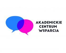 Akademickie Centrum Wsparcia-logo.jpg