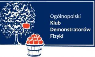 Logo OKDF.jpg