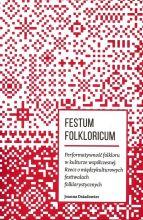 festum-folkloricum.jpg