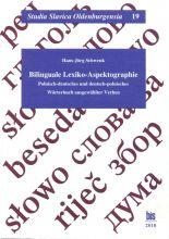 Hans-Jörg Schwenk - Bilinguale Lexiko-Aspektographie. Polnisch-deutsches und deutsch-polnisches Wörterbuch ausgewählter Verben.jpg