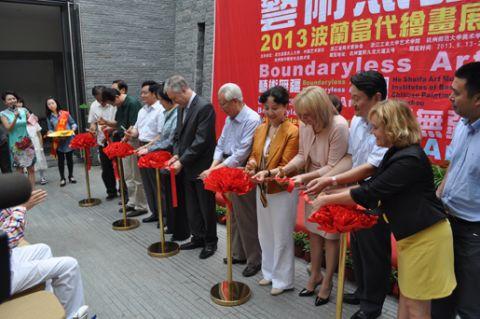 Współpraca UMCS z Chinami