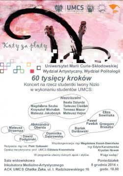 Koncert – zaproszenie!