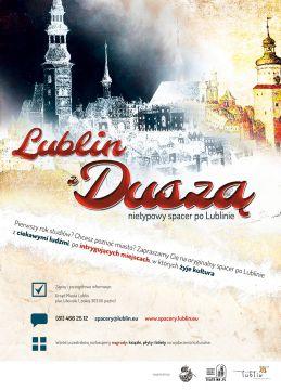 """Spacery z cyklu """"Lublin z Duszą"""""""