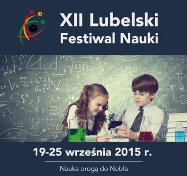 Konferencja prasowa w sprawie XII LFN - 16.09.15 r.
