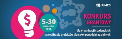 Konkurs grantowy dla organizacji studenckich