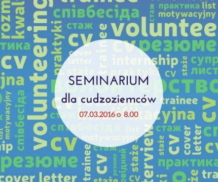 Seminarium dla Studentów Cudzoziemców!