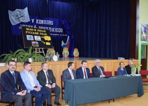Konkurs Języka Rosyjskiego w Wisznicach