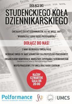 Studenckie Koło Dziennikarskie zaprasza do współpracy!