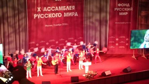 """Nasza delegacja na Kongresie """"Rosyjskiego Świata"""""""
