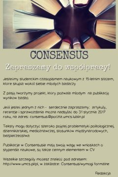 Consensus: przedłużenie naboru artykułów!