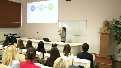 I Seminarium Studentów Wydziału BiB UMCS