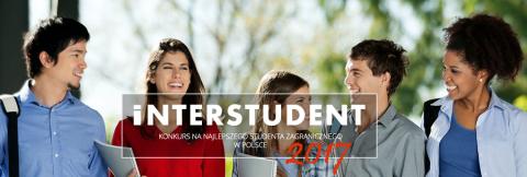 Продолжается конкурс INTERSTUDENT 2017