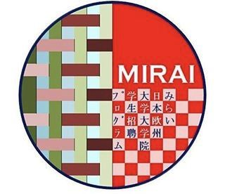 Mirai invitation program to japan extended to umcs students june mirai invitation program to japan extended to umcs students stopboris Choice Image