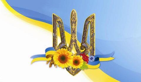 Uroczystości z okazji 100-lecia niepodległości Ukrainy