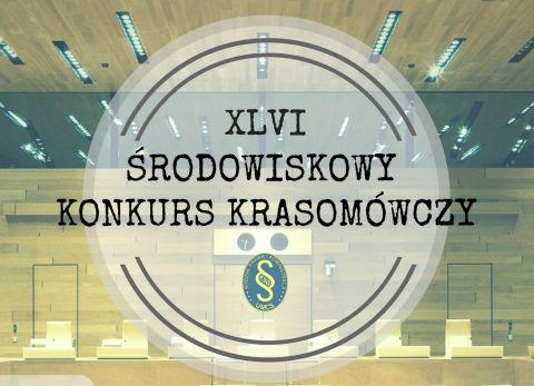 XLVI Środowiskowy Konkurs Krasomówczy - 15 marca 2018 r.