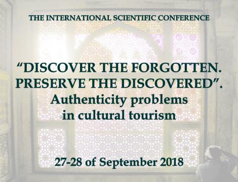 Międzynarodowa Konferencja Naukowa - Odkrywać zapomniane....