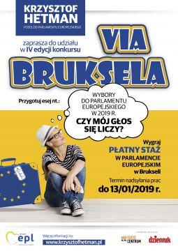 """Konkurs """"Via Bruksela"""" - zgłoszenia do 13 stycznia"""