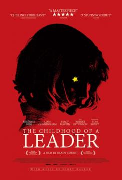 PsychoKino: Dzieciństwo wodza
