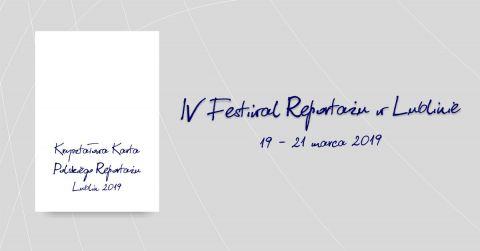IV Festiwal Reportażu w Lublinie