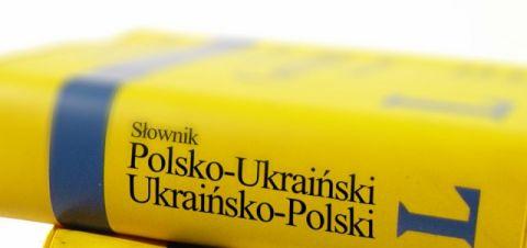 Zapraszamy do udziału w konkursie tłumaczeniowym...