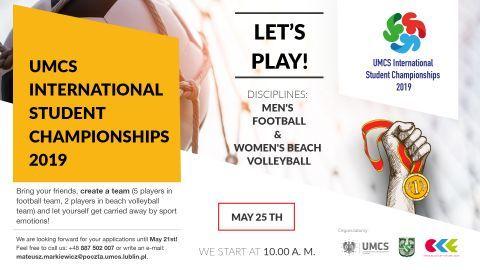 Международный студенческий чемпионат UMCS
