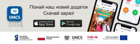 Новітній мобільний додаток UMCS Guide