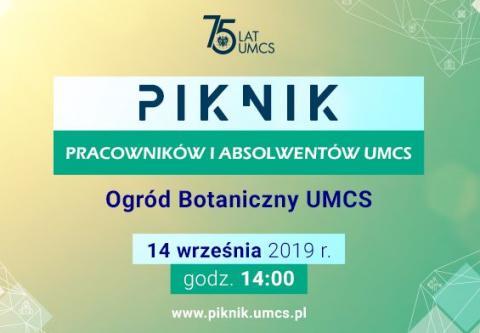 Приглашение на пикник выпускников и работников UMCS