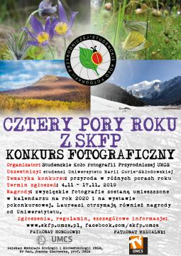 """Konkurs fotograficzny """"Cztery pory roku z SKFP"""""""