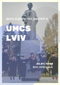 День відкритих дверей UMCS у Львові