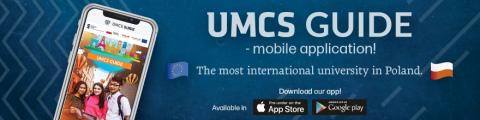 UMCS GUIDE – Полезное Приложение